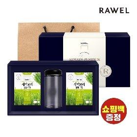 로엘 새싹보리 스틱 2박스 선물세트 (선물박스 + 쇼핑백)