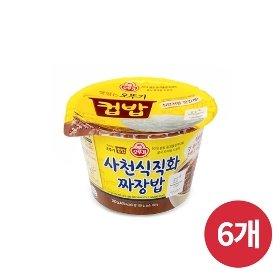 [오뚜기] 컵밥 사천식 직화짜장밥 (280g) x 6