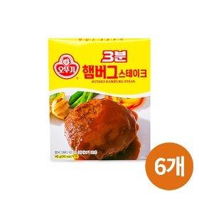 [오뚜기] 3분 햄버거 스테이크 (140g) x 6