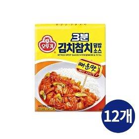 [오뚜기] 3분 김치참치덮밥 소스 (150g) x 12
