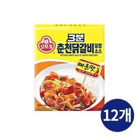 [오뚜기] 3분 춘천닭갈비덮밥 소스 (150g) x 12