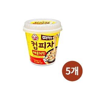[오뚜기] 떠먹는 컵피자 매운치킨 (150g) x 5