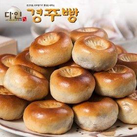 [다인명가] 아이스 경주빵 38g x 50 개입