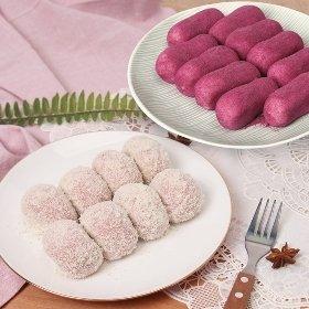 [몰랑몰랑] 쫀득쫀득 한입에 쏙 딸기 크림치즈모찌 10알 x 2 + 고구마슈 모찌 10알 x 2
