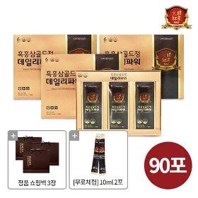 [대한홍삼] 흑홍삼골드정 데일리파워 3박스 90포+무료체험 2포+쇼핑백 3개