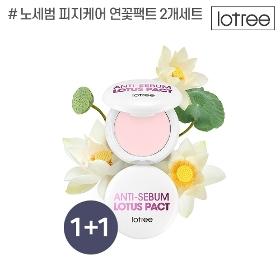로트리 안티 세범 연꽃팩트(피지케어) 2개세트