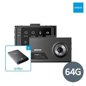 [무료출장장착]엠피온 QHD 2채널 블랙박스 [ 64G+하이패스 ]