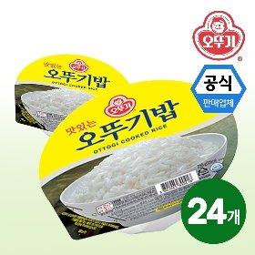 오뚜기 오뚜기밥 210g*24개 1박스