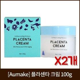 [Aumake] 플라센타 크림 100g X2개