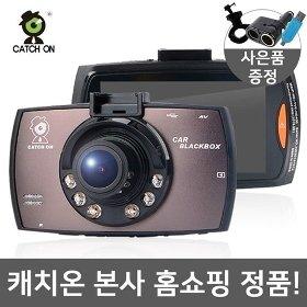 캐치온 블랙박스 F500 32GB