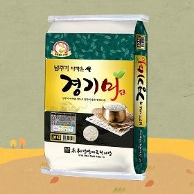 [쌀집총각] 진품경기미 10kg/당일도정
