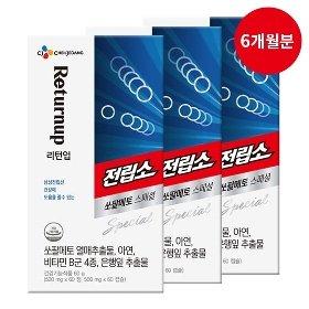 CJ 전립소 쏘팔메토 스페셜 3박스 6개월분