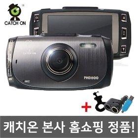 캐치온 블랙박스 프라임 F800 8GB
