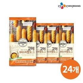 [CJ제일제당 본사배송] 고메 핫도그 4팩 (24개)