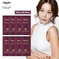 ★와인브라운 구성_LG생활건강X셀럽바이재클린 크리스탈 살롱 염색 시즌2 (총 8박스)