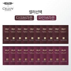 ☆[무료체험 1박스] LG생활건강X셀럽바이재클린 크리스탈 살롱 염색 시즌2 (총 10박스)