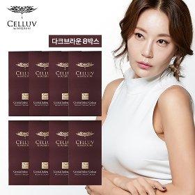 ★다크브라운 구성_LG생활건강X셀럽바이재클린 크리스탈 살롱 염색 시즌2 (총 8박스)