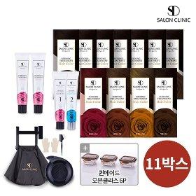 살롱클리닉 샤이닝 트리트먼트 헤어컬러크림 최다구성 패키지 총11박스