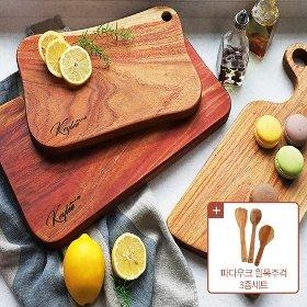 캐일리 파다우크 원목도마 3종세트 (사은품: 원목 주걱 3종)