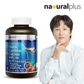[내츄럴플러스] 상어연골 칼슘(890mgx180캡슐) 1병/3개월분