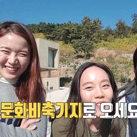 [서울을그리다] 문화비축기지 4탄