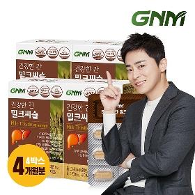 GNM자연의품격 건강한 간 밀크씨슬 4박스 (총4개월분)