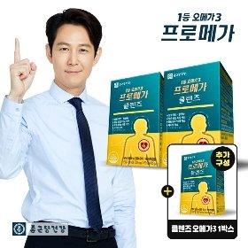 [종근당건강 본사] 프로메가 클렌즈 2박스(2개월분)