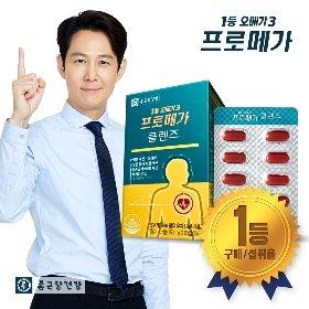 [종근당건강 본사] 프로메가 클렌즈 1박스(1개월분)