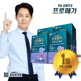 종근당건강 본사 프로메가 오메가3 파워 4박스 (8개월분)