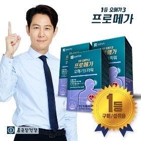 [종근당건강 본사] 프로메가 오메가3 파워 3박스(6개월분)