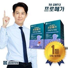 [종근당건강 본사] 프로메가 오메가3 파워 2박스(4개월분)
