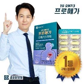 [종근당건강 본사] 프로메가 오메가3  파워 1박스(2개월분)