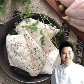 [홈셰프] 에드워드권 수비드 닭가슴살