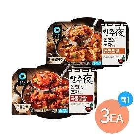 청정원 안주야 3팩(곱창전골/국물닭발270g 택1)