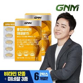 GNM자연의품격 종합비타민미네랄15 2박스 (총6개월분)