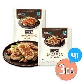 청정원 팔선생 꿔바로우 탕수육 3팩(퓨전토마토/오리엔탈 택1)