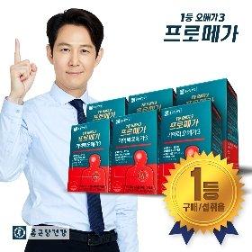 [종근당건강 본사] 프로메가 기억력오메가3 6박스(6개월분)