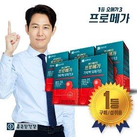 [종근당건강 본사] 프로메가 기억력오메가3 5박스(5개월분)