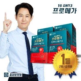 [종근당건강 본사] 프로메가 기억력오메가3 4박스(4개월분)