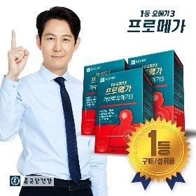 [종근당건강 본사] 프로메가 기억력오메가3 3박스(3개월분)