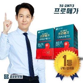 [종근당건강 본사] 프로메가 기억력오메가3 2박스(2개월분)