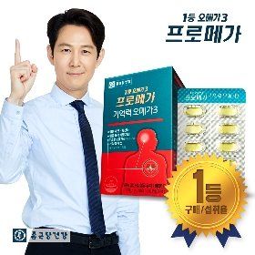 [종근당건강 본사] 프로메가 기억력오메가3 1박스(1개월분)