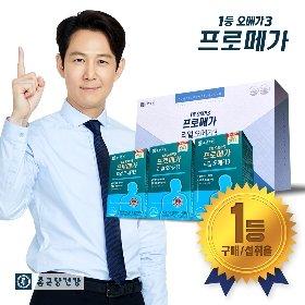 [종근당건강 본사] 프로메가 리얼오메가3 선물세트 1박스(3개월분)