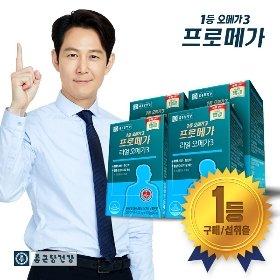 종근당건강 프로메가 리얼오메가3 4박스(8개월분)