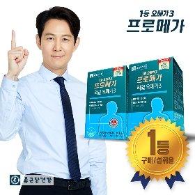[종근당건강 본사] 프로메가 리얼오메가3 2박스(4개월분)