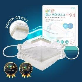 KF94 미세먼지 마스크 30매