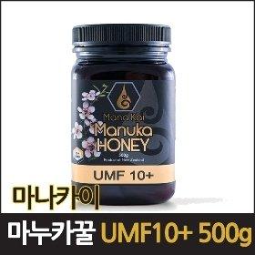 [마나카이] 뉴질랜드 마누카허니 UMF10+ 500g