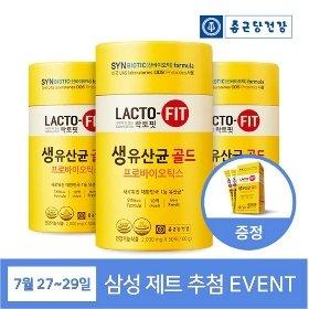 종근당건강 락토핏 생유산균 골드 3통(150일분)