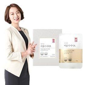 [20%세일] 왕혜문 체감다이어트 8주분