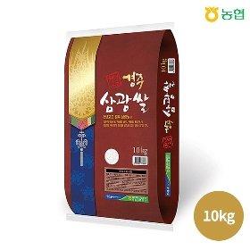 [경주시농협] 천년고도 경주삼광쌀 10kg/당일도정